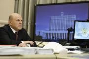 Создание нижегородского IT-кампуса утвердили на федеральном уровне