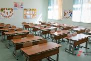 Программу капремонта школ сделают комплексной