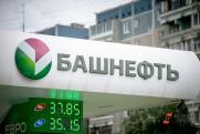 Акции «Башнефти» лидируют на рынке на фоне отчета о финансовых показателях