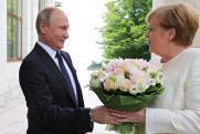 Меркель в последний раз приехала в Москву в качестве канцлера