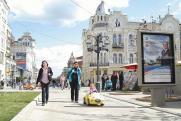 Не по плану: мэр Самары запретила строительство торговых центров в черте города