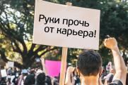 «Жить будет невозможно»: на Среднем Урале разгорается потушенный Паслером конфликт