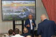 Игорь Артамонов проинспектировал один из районов Липецкой области