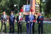 В Подмосковье и Казахстане почтили память героев-панфиловцев