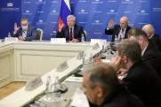 Комиссии Госдумы по расследованию вмешательства извне исполнилось 2 года