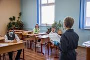Школьный рэкет: как родителям противостоять поборам в учебных заведениях