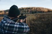 Закон об оружии – 2021: что изменилось?