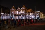 В Нижнем Новгороде пройдет фестиваль медиаискусства INTERVALS