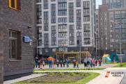 Новый учебный год: как подготовились образовательные учреждения Екатеринбурга