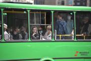 Концессия повысит цены на проезд в Екатеринбурге