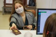 Эксперт о получении госуслуг: Цифровизацию в Петербурге тормозят люди