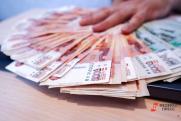 Пермский край лидирует в России по мелким взяткам