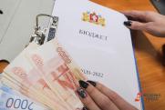 В Хакасии приняли новый бюджет на текущий год