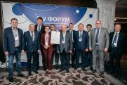 Александр Закондырин и «Росатом» намерены отремонтировать водопровод Краснокаменска