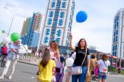 День города в Академическом районе пройдет онлайн