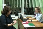 В Иркутске сиделка похитила шкатулку с драгоценностями