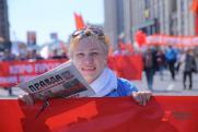 В Москве закончилась акция КПРФ