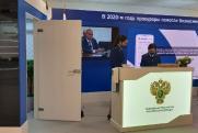 Бизнесмены могут пожаловаться в Генпрокуратуру на полях ВЭФ
