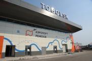 Завершилось строительство водопровода для нового аэропорта Тобольска