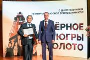 Развивающаяся компания, лучшие специалисты: чем отметился «РН-Юганскнефтегаз» на «Черном золоте Югры»