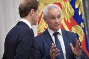Вице-премьер Белоусов переизбран председателем совета директоров РЖД