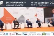 На Столыпинском форуме назвали условия остановки роста экономики