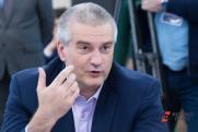 Аксенов рассказал о чиновниках с загрузкой работы 10 % в день