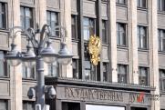 Названы имена депутатов, которые будут представлять Дагестан в Госдуме