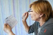 Какие льготы полагаются пенсионерам на оплату ЖКХ: список