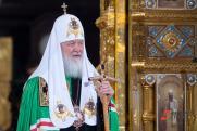 Патриарха Кирилла просят покаяться