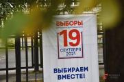 Итоги выборов на Дальнем Востоке: усиление КПРФ, провал ЛДПР, победа «ЕР»