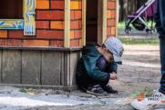 В Новосибирской области возбудили уголовное дело об изнасиловании детей