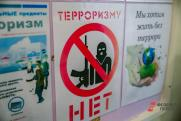 Силовики выдворят омских террористов из страны