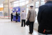 Мэрия Кемерова назвала причины массового закрытия торговых центров