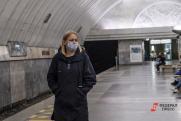 Формируя смыслы в СФО: опасное небо и бесперспективная «подземка»