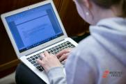 В Красноярском крае подключили к интернету еще 130 соцучреждений