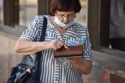 «Спасибо за поддержку»: пенсионеры России получили дополнительные выплаты