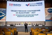 Евгений Попов: Главная задача наблюдателей – обеспечить прозрачность голосования