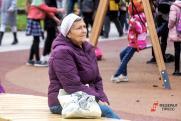 На какие суммы могут рассчитывать пенсионеры с 1 октября