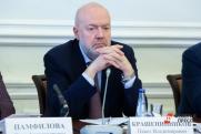 Депутат Думы потребовал сделать бесплатной дорогу Москва – Екатеринбург