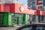 Свердловские пенсионеры пожаловались на подарочные карты от «Пятерочки»