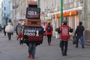 В Екатеринбурге назвали преимущество провинциальных рекламщиков