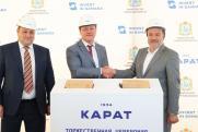 В Тольятти построят новый завод по производству сыров