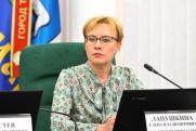 Мэр Самары выступила в суде по делу о превышении полномочий