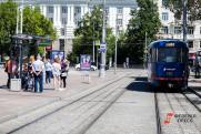 Бабушка-зацепер остановила трамвай в Ульяновске