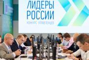 Управленцы в сфере IT сразятся за главные места на конкурсе «Лидеры России»