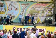 Шахматный турнир с чемпионом и фейерверк: сразу три праздника отметили в Пойковском