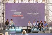 На форуме «Россия – страна возможностей» обсудили, как привлечь молодежь к развитию науки
