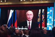 Вызовы будущего: главные события IX форума «Россия – спортивная держава» в Казани