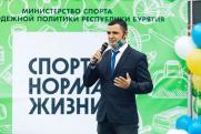 Чиновник из Бурятии позвал пользователей соцсетей на выборы